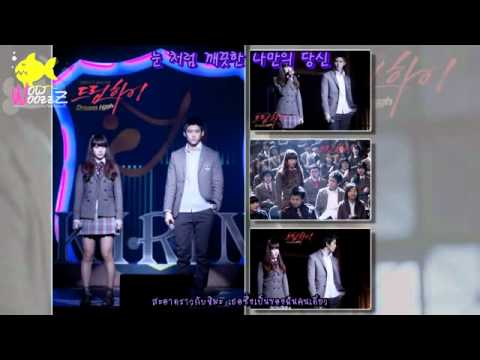 [Thai Karaoke&Sub] Winter child - Suzy (Dream High OST.)