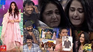 Cash Latest Promo - 21st March 2020 - Anushka Shetty,Avasarala Srinivas,Subbaraju,Hemanth Madhukar - MALLEMALATV