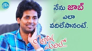 Vivek Athreya About How He Quit the Job In IT || Talking Movies With iDream - IDREAMMOVIES