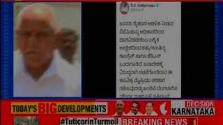 Yeddyurappa attacks Congress JD(S) alliance, says joined hands to abstain from power of Janta Dal - NEWSXLIVE