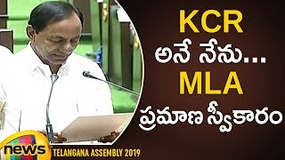 KCR Takes Oath in Assembly | 2019 Telangana MLAs Oath Ceremony | CM KCR Latest News Updates - MANGONEWS