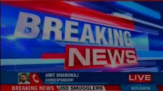 Home guard jawan tied to tree, beaten up; incident from Faridkot village in Punjab - NEWSXLIVE