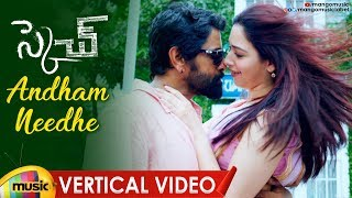 Vikram Sketch Movie Songs | Andham Needhe Vertical Video Song | Vikram | Tamanna | Thaman S - MANGOMUSIC