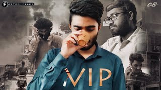 VIP-An Unemployed Graduate | Telugu Shortfilm by Avinash Bondili | Challa Sriram | - YOUTUBE