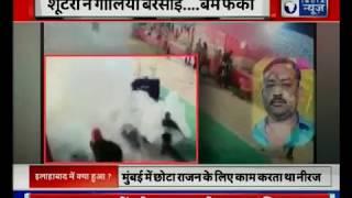 UP: Firing at Durga pooja pandal by goons in Allahabad ||  दुर्गा पूजा पंडाल पर गोली और बम से हमला - ITVNEWSINDIA
