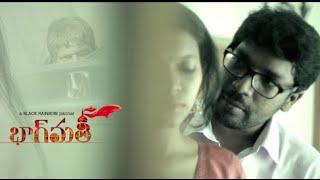 Bhagmathi - New Telugu Short Film 2016    Presented by iQlik Movies - IQLIKCHANNEL