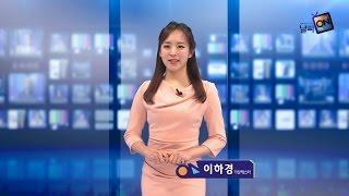 날씨온뉴스 02월 4째주
