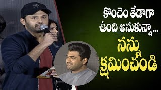 Nithin Sensational Comments On Sharwanand At Ranarangam Movie Pre Release Event | IndiaGlitz Telugu - IGTELUGU