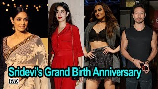 Grand Bollywood Party on Sridevi's Birth Anniversary - IANSLIVE