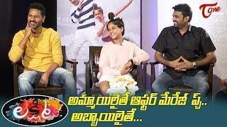 Lakshmi Movie Team Interview | Prabhu Deva | Salman Yusuff | Baby Ditya Bhande | TeluguOne - TELUGUONE