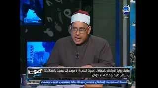 بالفيديو.. أوقاف الجيزة: الإرهابية استغلت صناديق التبرعات بالمساجد خلال حكمهم