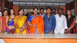 Premika Press Meet l Mahindra, Pavan, Shourya, Lishitha - IGTELUGU