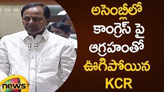 KCR Gets Angry Over Congress In Telangana Assembly Session | Telangana Latest News | Mango News - MANGONEWS