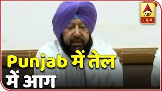 Punjab CM rules out VAT cut on fuel - ABPNEWSTV