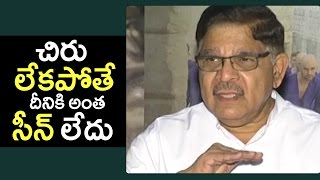 Allu Aravind Satirical Comments On Khaidi No 150 Collections | #Khaidino150 | - TFPC