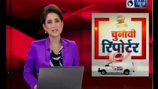Chunavi Report from West Bengal on Lok Sabha election 2019;लोकसभा चुनाव 2019 में पश्चिम बंगाल का मूड - ITVNEWSINDIA
