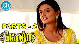 Pesarattu Full Movie Parts 2/9 || Nandu || Nikitha || Kathi Mahesh - IDREAMMOVIES