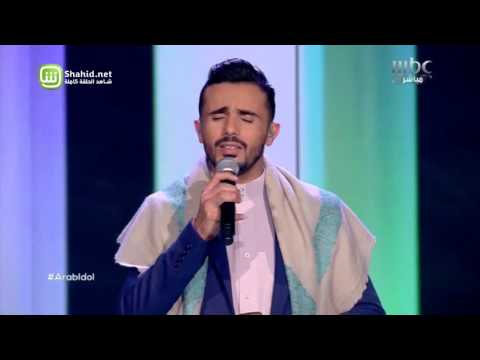 Arab Idol – الموسم الرابع – العرض المباشر الاول – عمار محمد