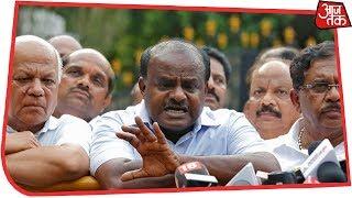 कर्नाटक की लड़ाई, ITC होटल में 104 बीजेपी MLA, बाहर धरने पर Congress - AAJTAKTV