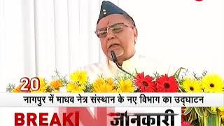 Morning Breaking: Rajya Sabha MP Subhash Chandra appeals to donate eyes - ZEENEWS
