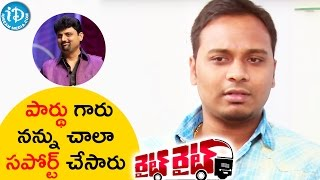 Singer Parthu Encouraged Me A Lot - Singer Hymath || Right Right Movie || Talking Movies With iDream - IDREAMMOVIES