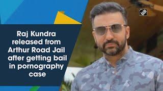 Video - मुंबई - Pornography Case में जमानत मिलने के बाद Arthur Road Jail से रिहा हुए Raj Kundra