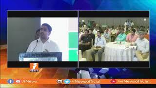 Minister Nara Lokesh Speech at High Level Consultation in Vijayawada | iNews - INEWS