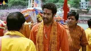 Shakti Movie Jr NTR Dialogue Scene | Latest Telugu Movie Scenes | Ileana, Ali | Sri Balaji Video - SRIBALAJIMOVIES