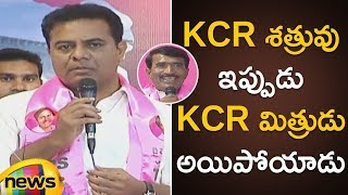 KTR Sensational Words on Vanteru Pratap Reddy Over His Previous Comments on KCR | Mango News - MANGONEWS