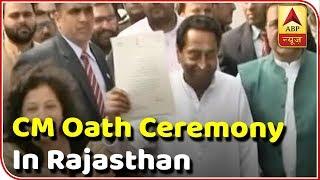 CM Oath Ceremony in Rajasthan, Madhya Pradesh, Chhattisgarh - ABPNEWSTV
