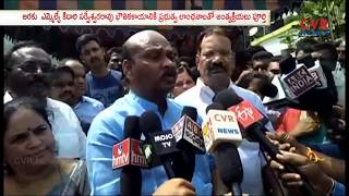 TDP Leaders Pay Tribute To MLA Kidari Sarveswara Rao | CVR News - CVRNEWSOFFICIAL