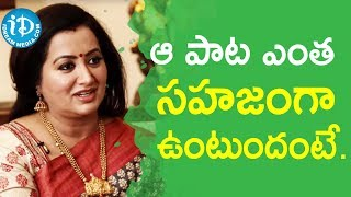 I Don't Want To Spoil The Song - Actress Sumalatha | Viswanadh Amrutham - IDREAMMOVIES