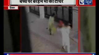 Delhi: Mother brutally beat child with bat in viral video in Azad Nagar - ITVNEWSINDIA