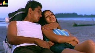 Yuva Movie Scenes   Siddharth with Trisha   Telugu Movie Scenes   Sri Balaji Video - SRIBALAJIMOVIES