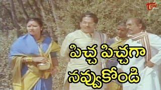 ఈ కామెడీ చూసి  పిచ్చ పిచ్చగా నవ్వుకోండి - NavvulaTV - NAVVULATV