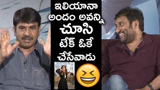 Srinivas Reddy Making Fun of Srinu Vaitla Selecting Ileana for Amar Akbar Antony | TFPC - TFPC