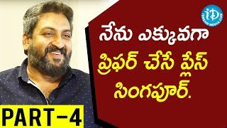 Actor Santosh Varma Exclusive Interview Part #4 || Soap Stars With Anitha - IDREAMMOVIES