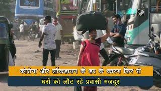 video: Corona Epidemic के चलते Surat से Migrant Workers का पलायन शुरू