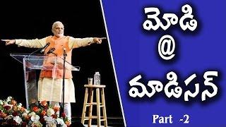 Modi Speech At Madison Square Garden | NYC | Part 2 : TV5 News - TV5NEWSCHANNEL