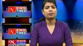 NEWS TIMES   JAMSHEDPUR DAILY HINDI LOCAL NEWS, DATED 20 7 2016,PART 2 - JAMSHEDPURNEWSTIMES