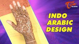 Indo Arabic Design   Lovely Dubai Mehandi Designs - TELUGUONE