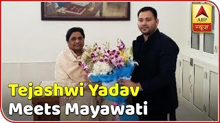 Lalu's son Tejashwi Yadav meets BSP boss Mayawati - ABPNEWSTV