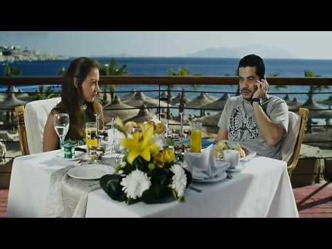 فيلم اذاعة حب - عرب توداي