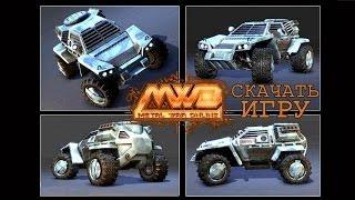 видео 1 к онлайн игре Metal War Online