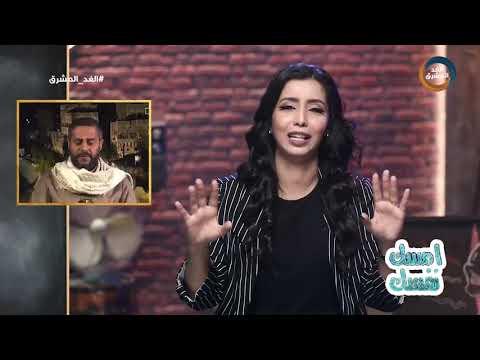 امسك نفسك|تحالف جديد باسم الإخوان الحوثيين.. وعبدالملك ينقلب على مليشياته.. الحلقة الكاملة(17 يونيو)