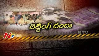 క్రికెట్ బెట్టింగ్ కు ఆకర్షితులవుతున్న యువత || Nellore || Be Alert || NTV - NTVTELUGUHD