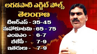 Lagadapati Rajagopal Announced Telangana Exit Polls 2018 | 65 To 75 Seats to Mahakutami | iNews - INEWS