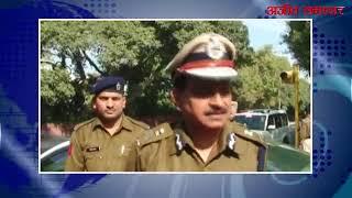 Video: हरियाणा में महिला सुरक्षा: राज्यपाल ने पुलिस प्रमुख बी एस संधू  से जवाब मांगा