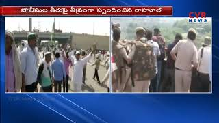 Farmers Protest in Delhi : Police Use Tear Gas, Water Cannons To Stop Protesting Farmers   CVR News - CVRNEWSOFFICIAL