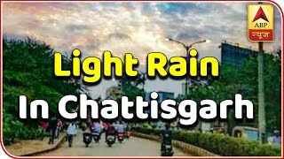 Madhya Pradesh, Chhattisgarh to witness light rains| Skymet Weather Report - ABPNEWSTV